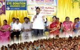 Eye Donation Awareness  Camp